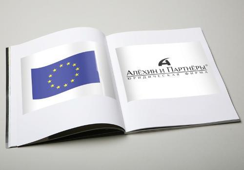Юридические услуги в Европе