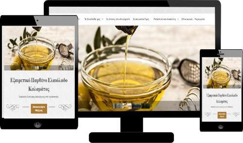 Κατασκευή Ιστοσελίδας Αγροτικών Προϊόντων