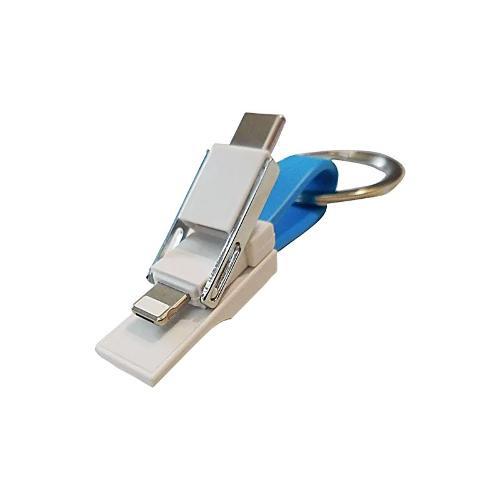 Câble Porte-clef 3 en 1