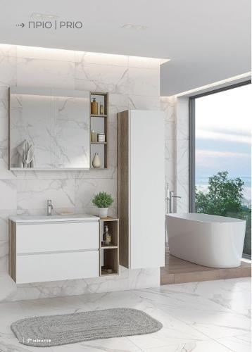 Prio bathroom vanity unit