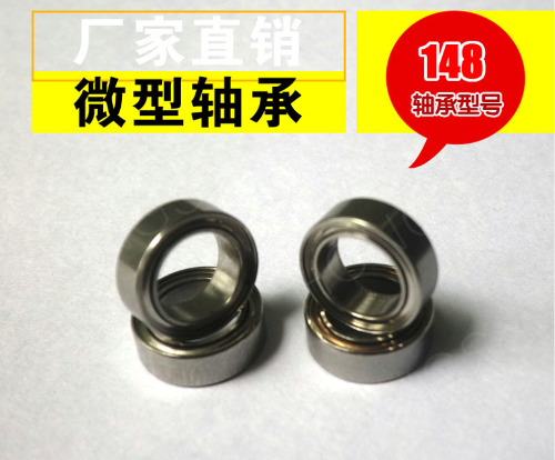 Auto Parts Series Bearing