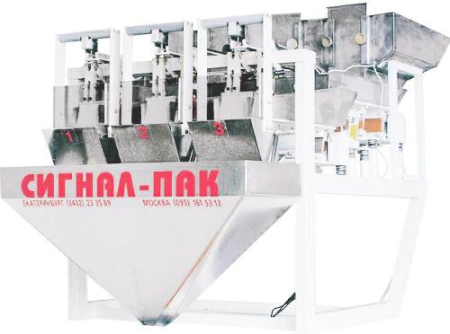 Linear weigher V1