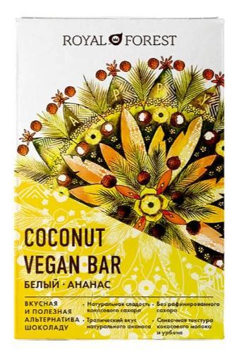 Coconut Vegan Bar