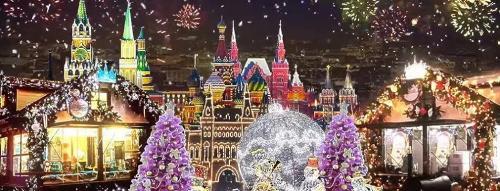 Winter Magic in Russia Tour