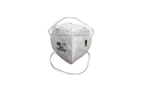 KN95 Particle Respirator