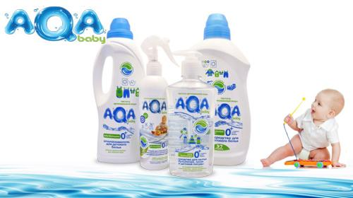 AQA baby product line — Detergents