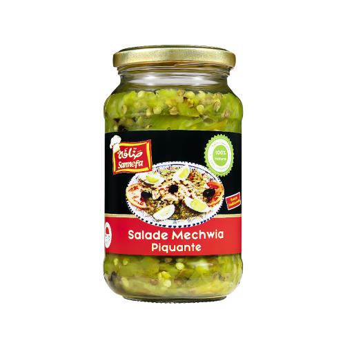 Fournisseur Salade Mechouia Piquante 350g
