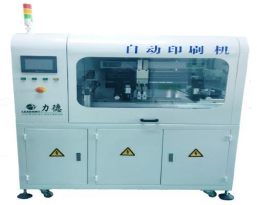 Smt Automatic Stencil Printing Machine