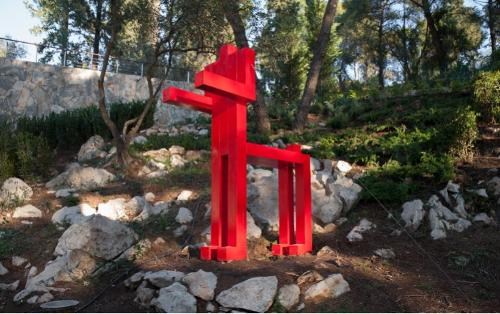 """The sculpture """"Centaur"""
