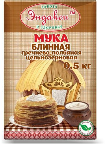 Pancake flour buckwheat-spelled whole grain