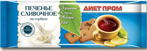Cream Cookies With Sorbit Diet Prom 100 G