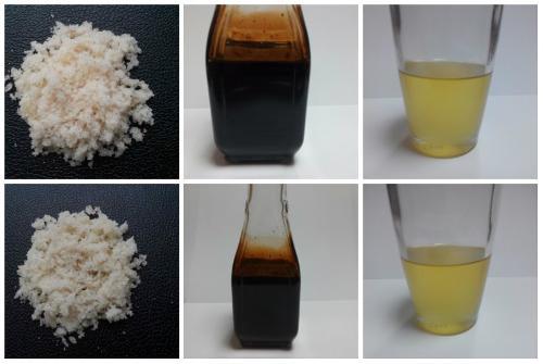 Эфирное масло сосны, борнеол, темно-коричневый бальзам