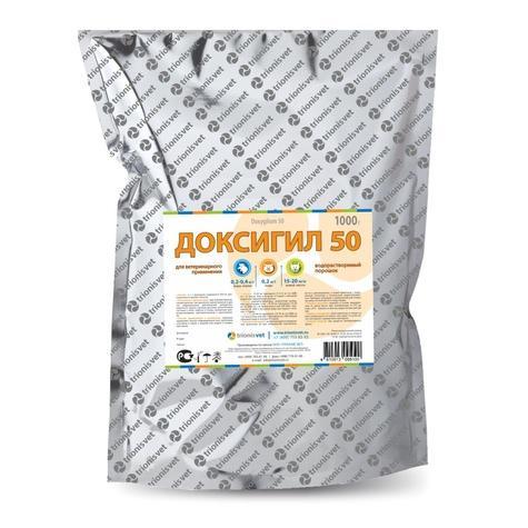 Доксигил 50