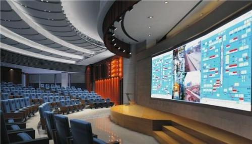 Светодиоден дисплей за конферентни зали