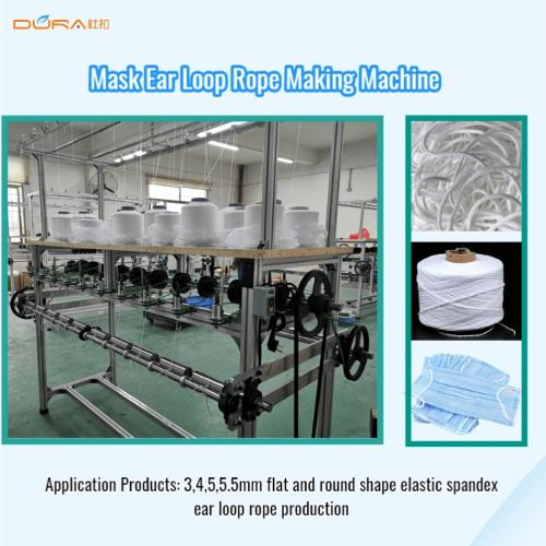 Elastic Spandex Rope Knitting Machine