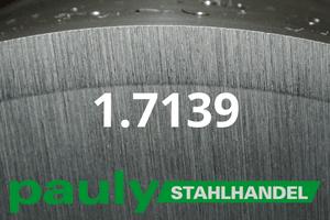 1.7139 – 16 MnCr S5 – Rundstahl/Round Bars – Ø 160 x 101 mm