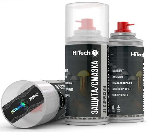 HiTech1 Protection/Lubrication Anticorrosive