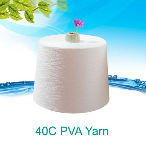 40 Centigrade Water Soluble PVA Yarn