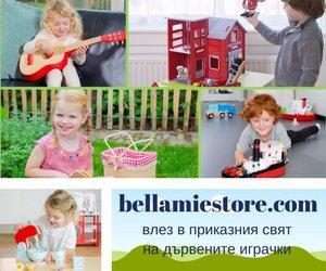 Магазин за детски играчки