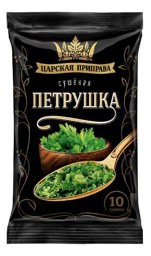 Parsley (dried herbs)