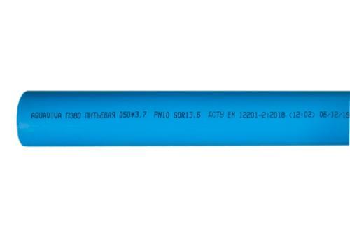 Труба полиэтиленовая пищевая Aquaviva синяя