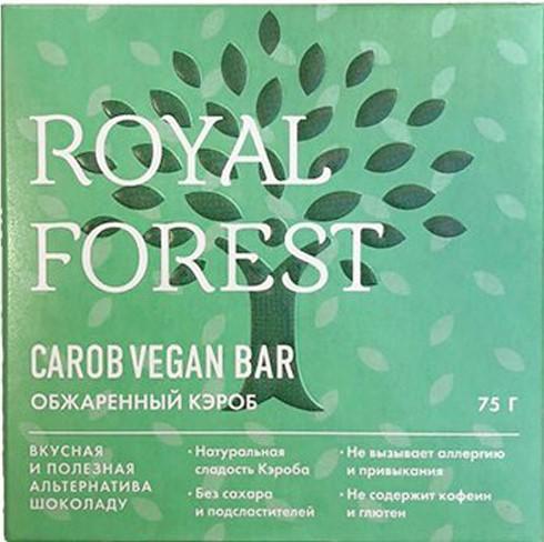 Carob Vegan Bar