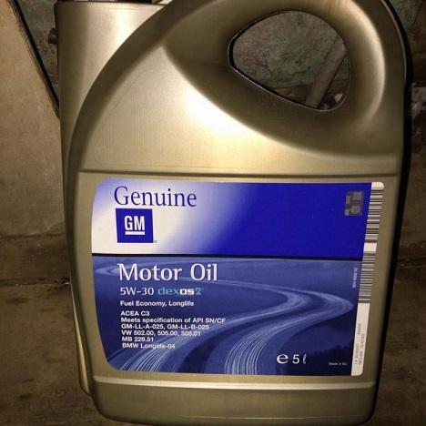 GM Genuine Engine Oil 5W30 5L - 1942003