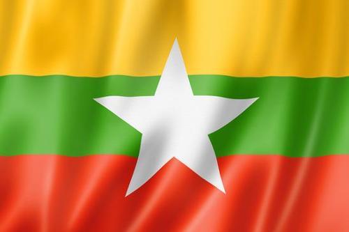 Traduzioni in birmano