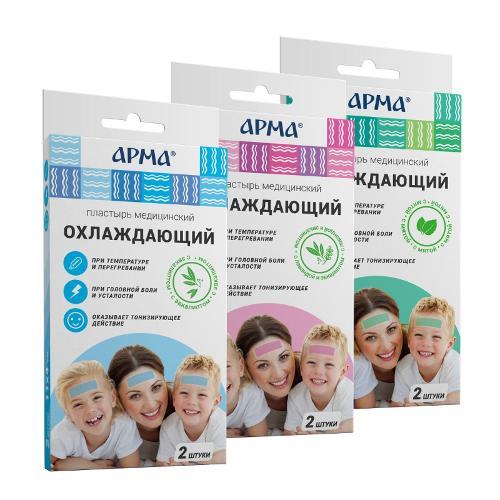 Nabor meditsinskikh okhlazhdayushchikh plastyrey ARMA, 3pack