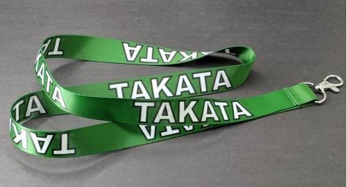 Card Lanyard Takata