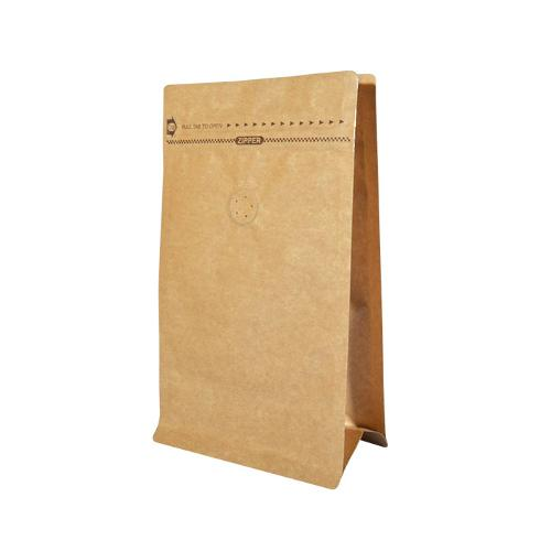 500g 16oz flat bottom kraft paper bag with front zipper for