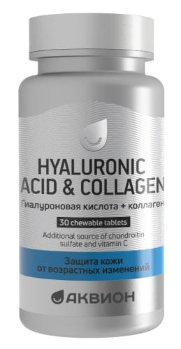 AKVION Hyaluronic acid with collagen