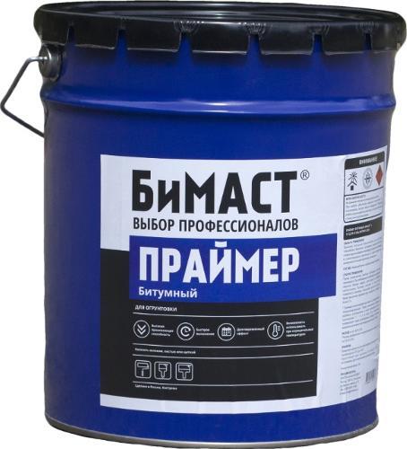 """Праймер битумный """"БиМАСТ"""""""