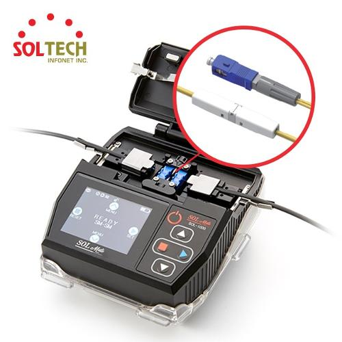 Field Fusion splicing FTTH drop cable repair solution