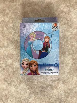 Bouée La Reine Des Neiges Hello Disney