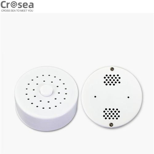 Mini plush toy voice box sound chip device for toy