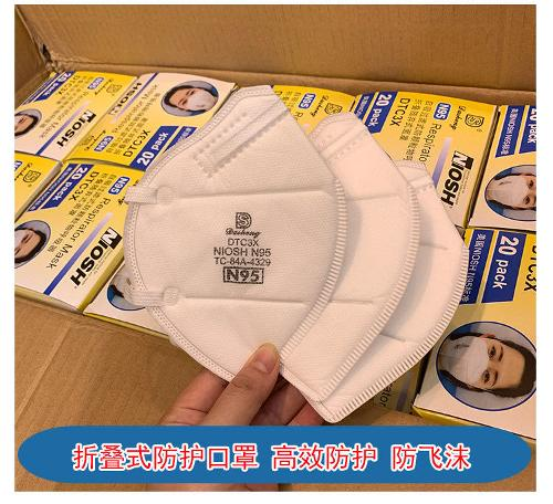N95 face mask maschera chirurgica  (AZIONE)
