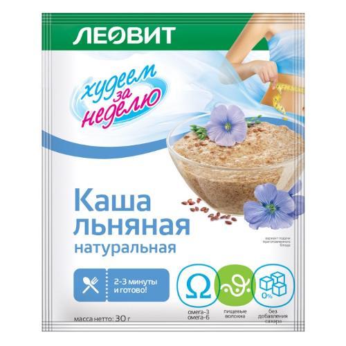 Natural linseed porridge