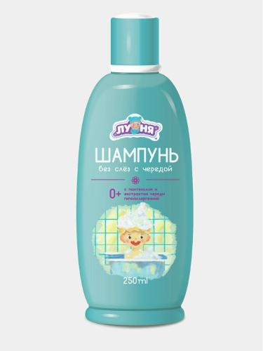 Shampoo LUNYA without tears with succession, 250 ml