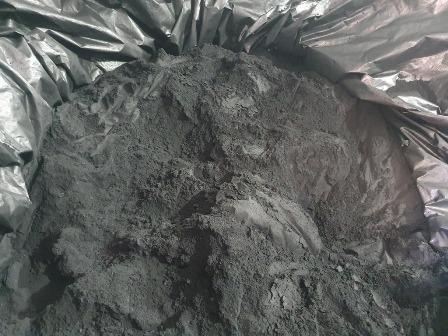 Colloidal graphite (fine powder)