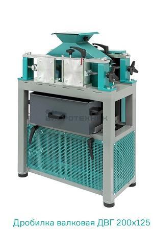 Валковая дробилка ДВГ 200х125 лабораторная производства ООО
