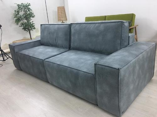 "Sofa ""Seattle"""