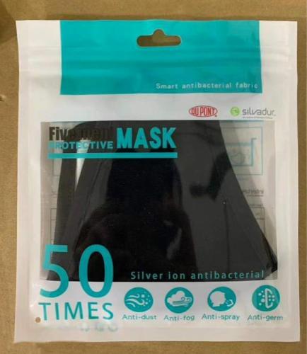 Masque Lavable 50 fois