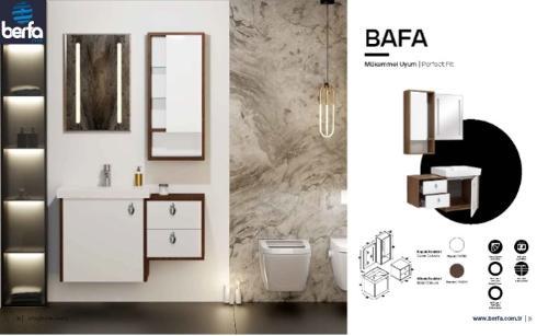 Bathroom Furtniture Bafa