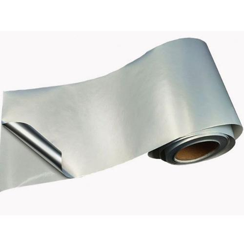 good quality aluminum foil