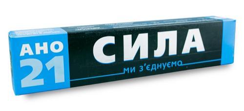 Сварочные электроды АНО-21