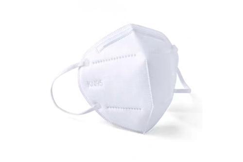 Mundschutz Einwegmasken FFP2, PM 2,5