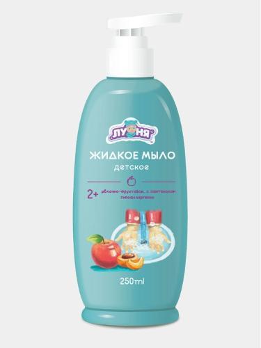 liquid soap for children LUNYA  Apple-fruit , 250 ml