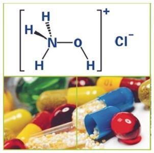 Гидроксиламин гидрохлорид
