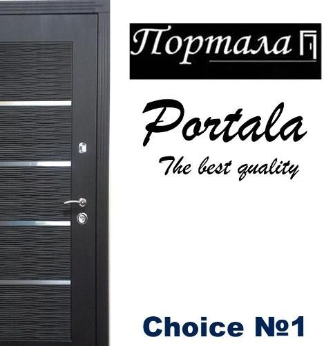 Exterior steel scurity mdf doors High quality Portala